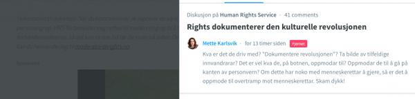 Skjermdump frå https://www.rights.no/2017/10/rights-dokumenterer-den-kulturelle-revolusjonen/